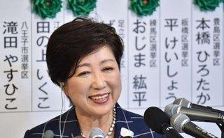 Hồ sơ - Bầu cử Nhật: Lý do ông Shinzo Abe phải dè chừng nữ Thị trưởng Tokyo