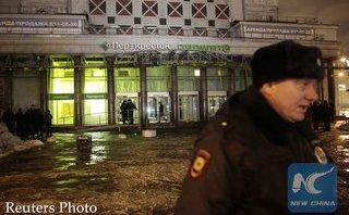 Tiêu điểm - Nga: Nổ bom tại siêu thị trong giờ cao điểm mua sắm cho năm mới