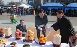 Tiêu điểm - Quét tin thế giới ngày 16/2: Hàn Quốc hối thúc Triều Tiên tổ chức đoàn tụ các gia đình ly tán