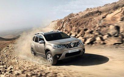 Xe++ - Renault Duster 2018 - lựa chọn mới trong phân khúc SUV cỡ nhỏ