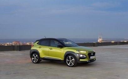 Xe++ - Hyundai Kona đã sẵn sàng 'hạ cánh' tại Anh, giá từ 489,1 triệu đồng