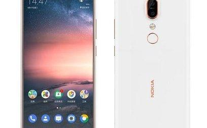 Sản phẩm - Phiên bản Nokia X6 2018 ra mắt ngày 27/4 có gì đặc biệt?