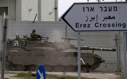 Quân sự - Israel lại bắn cảnh cáo về phía Syria