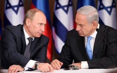 Tiêu điểm -  Nga đứng phía nào trong xung đột Israel-Iran?