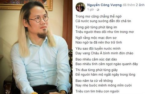 Ngôi sao - Xúc động bài thơ của nghệ sĩ Vượng râu mừng chiến thắng U23 Việt Nam