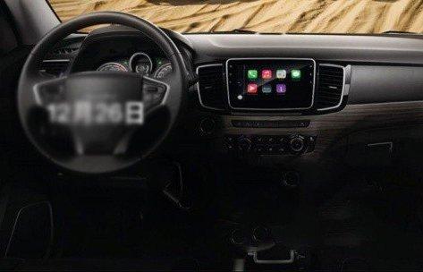 Xe++ - Isuzu MU-X facelift tại Trung Quốc nhận bản cập nhật nội thất mới