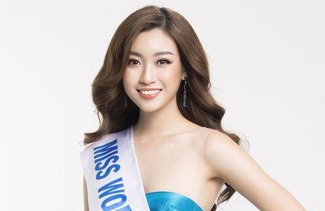 Giải trí - Hoa hậu Mỹ Linh sẽ tham gia cuộc thi Hoa hậu Thế giới 2017