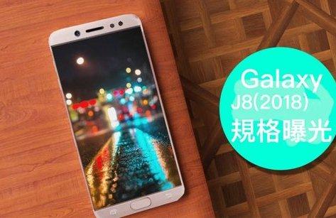 Sản phẩm - Lộ cấu hình Galaxy J8 cài sẵn Android Oreo