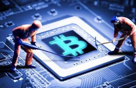Công nghệ - Cảnh báo khẩn mã độc khai thác tiền ảo Coinhive
