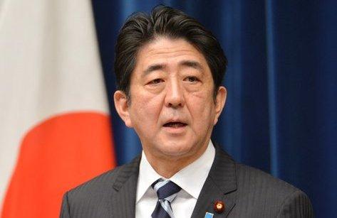 Thế giới - Bầu cử Nhật Bản: Đảng của Thủ tướng Abe dễ giành đa số ghế