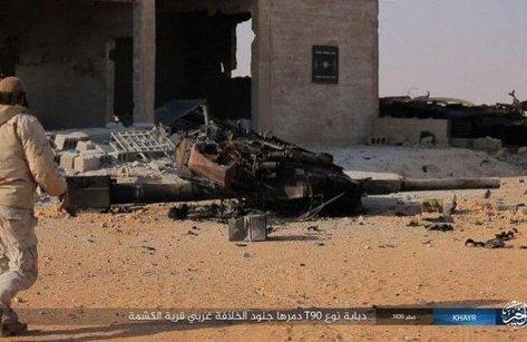 Quân sự - Syria: IS tự phá hủy xe tăng, khoác lác về chiến thắng tại Al-Mayadeen