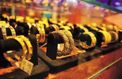 Tài chính - Ngân hàng - Giá vàng hôm nay (23/11): Lần tìm xu hướng