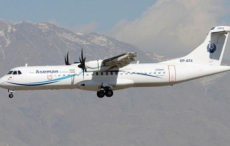 Tiêu điểm - Iran: Máy bay chở 66 người gặp nạn, không còn ai sống sót