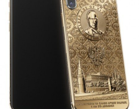Sản phẩm - Độc đáo iPhone X mạ vàng phiên bản kỷ niệm Tổng thống Putin đắc cử