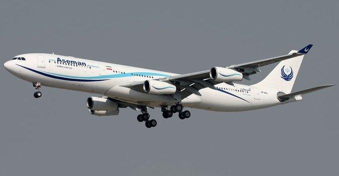 Tiêu điểm - Quét tin thế giới cuối ngày 18/2: Hiện trường máy bay Iran gặp nạn khó tiếp cận