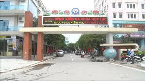 Tài chính - Ngân hàng - Bầu Đệ tái xuất CLB Thanh Hoá: Từ buôn gạo, chạy xe khách đến doanh nhân 'cứ phải có anh Đệ mới xong' (Hình 2).