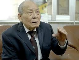 Tài chính - Ngân hàng - Chuyện về gia tộc có nhiều tỷ phú, giáo sư nhất Việt Nam