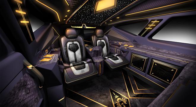Thú chơi xe - Siêu xe 'tàng hình', chống đạn Karlmann King giá 90 tỷ đồng cho tài phiệt (Hình 5).