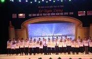 Tỷ lệ học sinh giỏi của Hà Tĩnh đứng thứ 3 toàn quốc