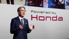 Xe++ - Honda sẵn sàng tham gia một liên minh mới để giảm chi phí sản xuất xe điện