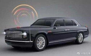 """Thị trường xe - Xem trước Hongqi L4 của Trung Quốc với cửa """"tự sát"""" như Rolls-Royce"""