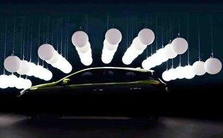 Xe++ - Toyota Yaris 2018 sắp ra mắt ngày 14/9 có gì đặc biệt?
