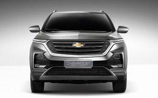 Thị trường xe - Chevrolet Captiva thế hệ mới hay xe 'Tàu' thay logo?