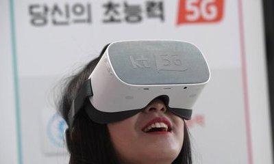 """5G: Hứa hẹn tạo ra """"bước nhảy vọt"""" và những lo ngại về an ninh, bảo mật"""