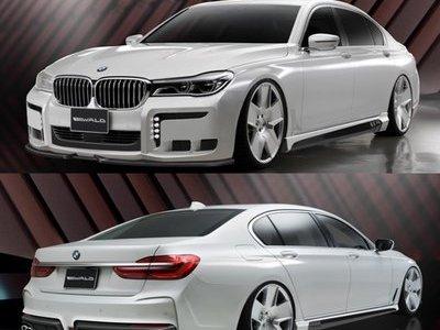 """BMW 7 Series Black Bison """"Đẹp-Độc-Lạ"""" qua thiết kế của người Nhật"""